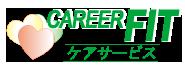 キャリアフィットケアサービス株式会社 | 札幌市中央区